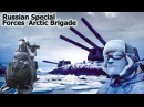 Russian special forces in Arctic