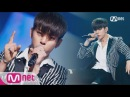 Daehyun of B.A.P - Shadow Debut Stage M COUNTDOWN 170608 EP.527