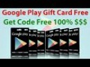 How to get free google play gift card code generator 2017 Google play gift card code redeem 2017
