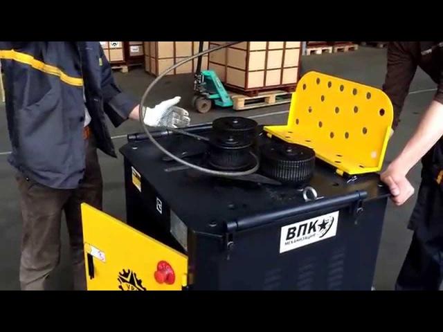 Станок для гибки спиралей ГС 32 ВПК (VPK) /пользовательское видео)