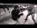 ч2 3 Толчок Броски руками и туловищем обучение СоюзСпортФильм 1986 САМБО