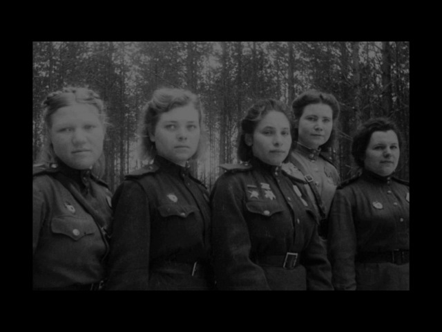 Ночные Ведьмы 46-й Гвардейский авиаполк. Великая война 1