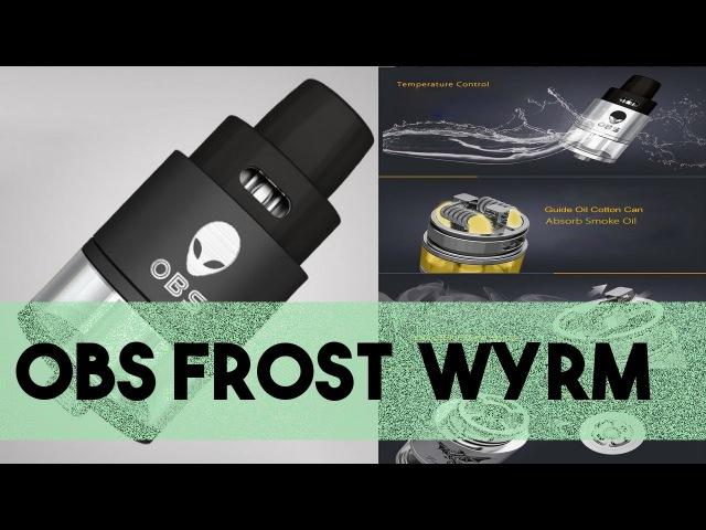 OBS Frost Wyrm обзор. Интересное не интересно.