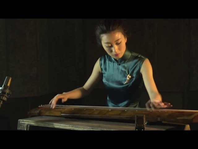 Guang-Ling San Guqin KONG Ziwen