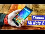 Xiaomi Mi Note 2 распаковка. Краткий обзор Mi Note 2 и сравнение с iPhone 7 Plus, Mi5s Plus и Mi5s