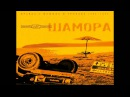 Мумий Тролль Шамора Альбом 1998
