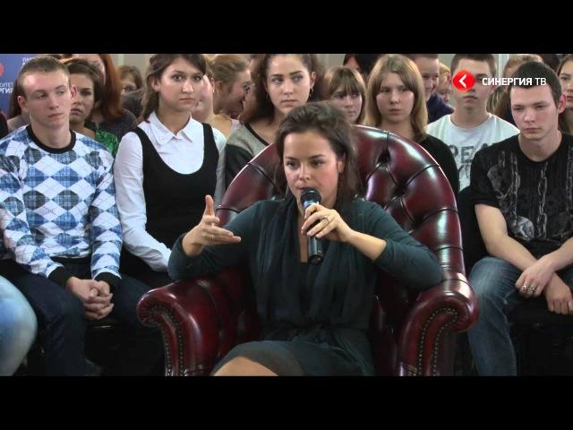 Наталья Медведева Comedy Woman Мастер-Класс Университет СИНЕРГИЯ