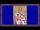 Православный календарь. Суббота, 22 июля, 2017г. Сщмч. Панкратия, еп. Тавроменийского (I)