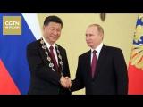 Президент Владимир Путин лично вручил Председателю КНР Си Цзиньпину высшую награду