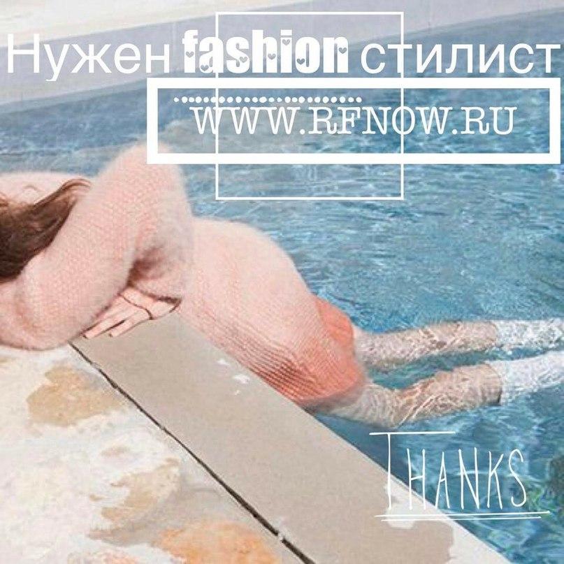 Ксения Пятницкая | Москва