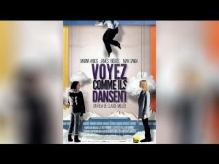 Посмотрите, как они танцуют (2011) | Voyez comme ils dansent