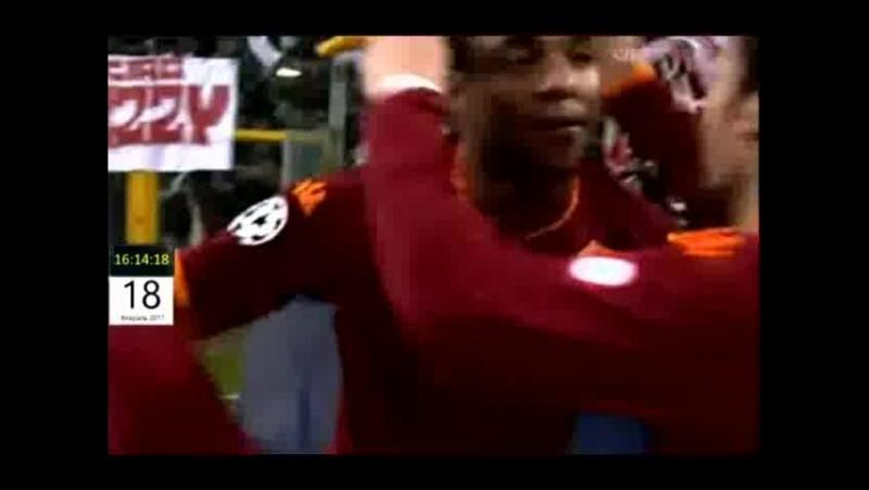 Лига Чемпионов 2007 08 Рома 2 1 Реал