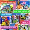 "🎊Семейный клуб ""Лукоморье""🎊"