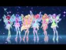 Винкс × Winx -- Превращение Тайникс