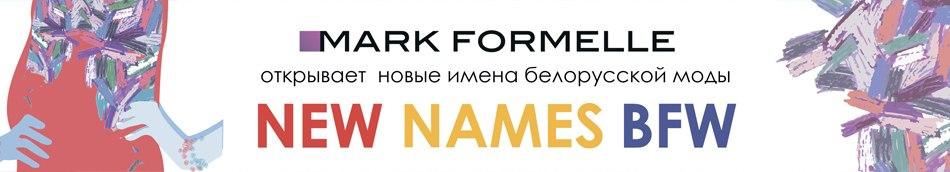 New Names BFW