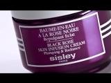 SISLEY PARIS _ Black Rose Skin Infusion Cream