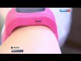 Детские часы с GPS-трекером Wonlex - Smart baby watch Q50 (1)