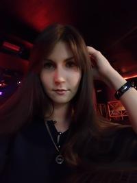 Наталья Танюшина