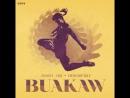 Daniel Son Buakaw Prod By PhybaOptikz ¦ aMercenaryFilm Рн