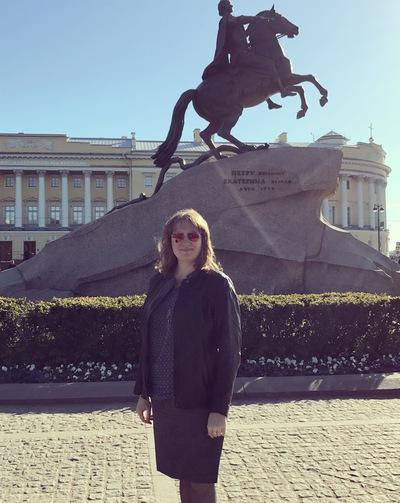 Наталия Stepanova