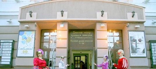 Как удалить объявление с официального сайта новочеркасска доска объявлений сасово