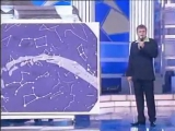 КВН - Прима (Курск) - Созвездия