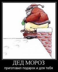 Никита Дуков