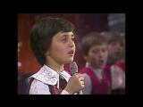 Пропала собака - Большой детской хор ЦТ и ВР (Песня 79) 1979 год