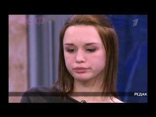 Диана Шурыгина - совет всем девушкам. Пусть говорят - В разгар вечеринки [КАЕФ]