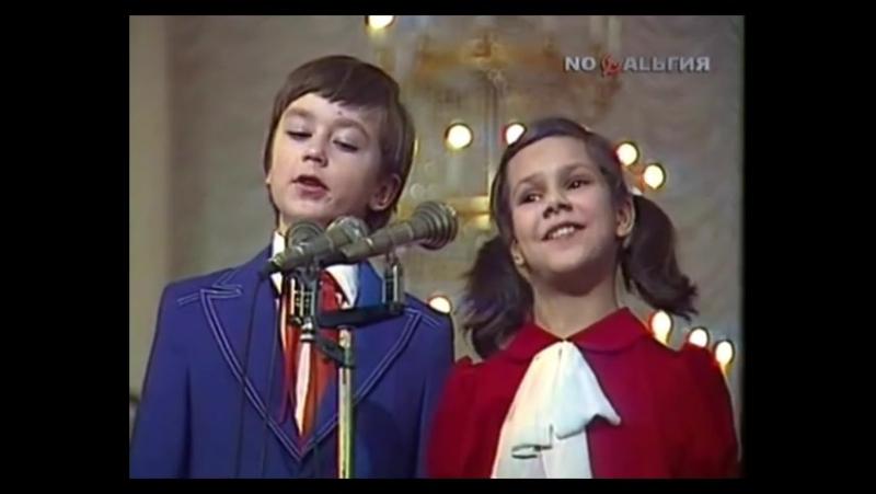 Мальчишки, девчонки. БДХ, 1982