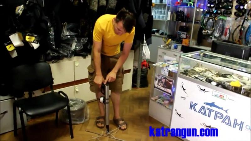 Двухствольное пневматическое ружье для подводной охоты