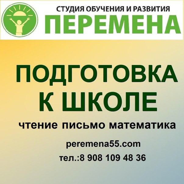 Объявления в омске куплю частные объявления кладка шлакоблока цена