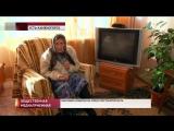 В Усть-Каменогорске престарелая мать оказалась на улице после избиения сыном incident_uka