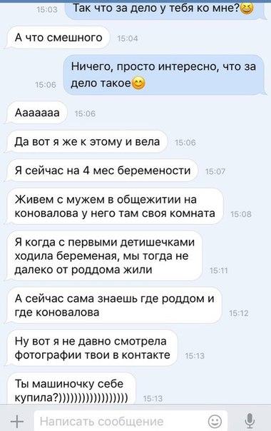 Фото №456252914 со страницы Анастасии Моховиковой