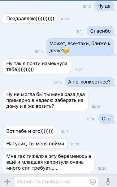 Фото №456252915 со страницы Анастасии Моховиковой