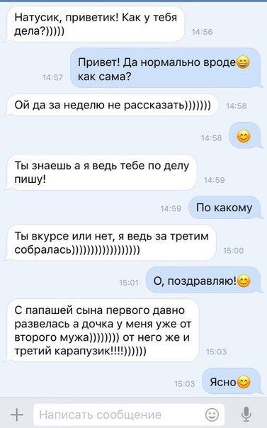 Фото №456252913 со страницы Анастасии Моховиковой