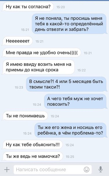 Фото №456252916 со страницы Анастасии Моховиковой
