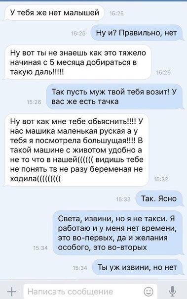 Фото №456252917 со страницы Анастасии Моховиковой