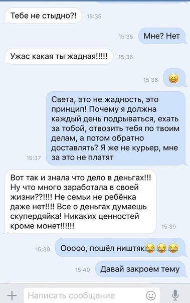 Фото №456252918 со страницы Анастасии Моховиковой