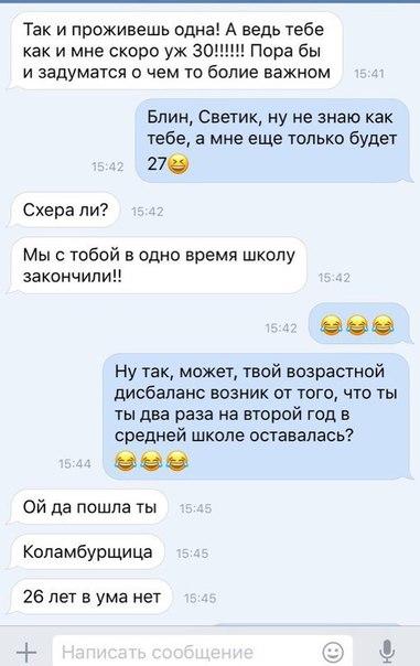 Фото №456252919 со страницы Анастасии Моховиковой