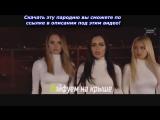 Серебро-Сломана ¦ Если бы песня была о том что происходит в клипе... ¦ Пародия на оригинал
