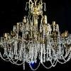 Хрустальные люстры, сувениры, изделия из стекла.