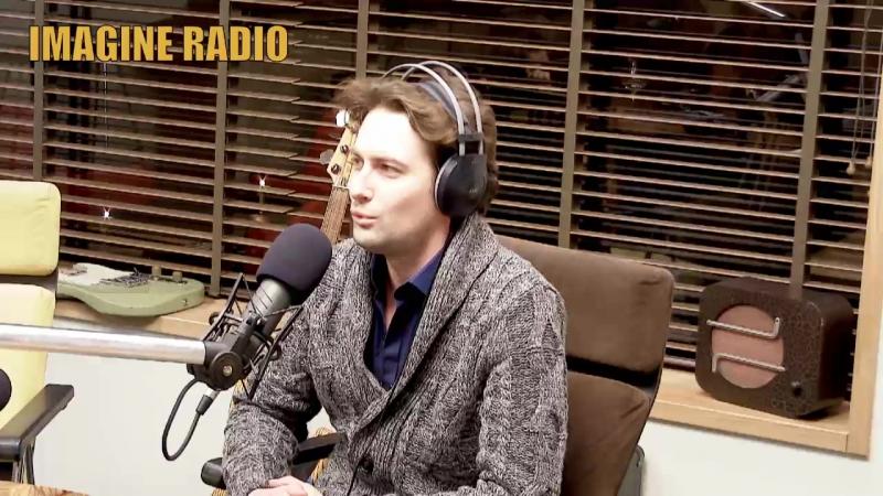 Александр Волков. Актер и певец. Интервью в прямом эфире радио Imagine capture_-_14_dekabrya_2016_-_21-12-01