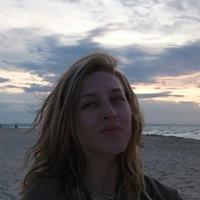 Женька Афанасьева