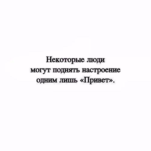 https://pp.userapi.com/c837634/v837634919/45d8a/CZIbmwMQUus.jpg