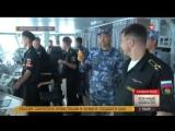 Корабль Град Свияжск вернулся с АрМИ-2017 домой кадры встречи