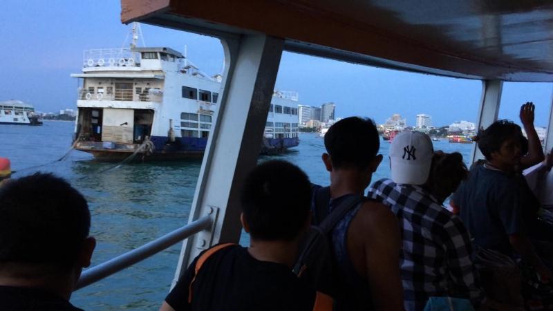 Ferry Koh Larn - Bali Hai. I miss, Siam