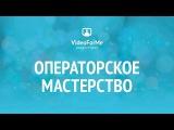 ��� ����� ������. ������������ ����������  VideoForMe - ����� �����