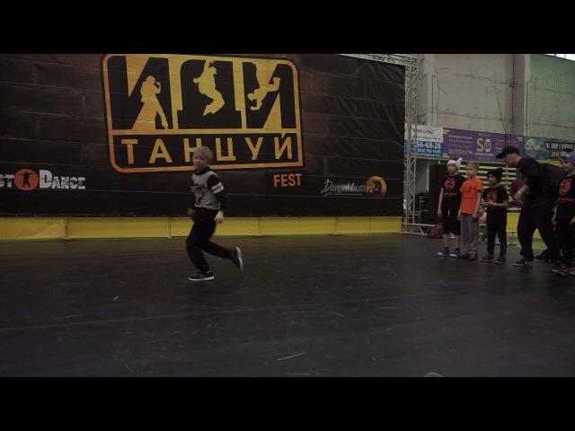 Hedgehogz kidz vs Tiger Voice   FINAL   3d place   5x5 kidz   GO TO DANCE 2017   SPB   29 04 17 MTS