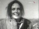 Люди 1941 года. Документальный фильм Марлена Хуциева. (2001)